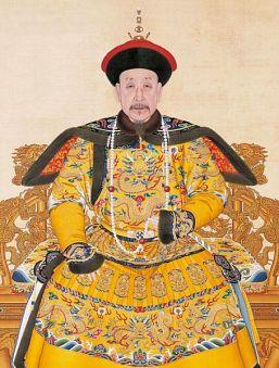 yellow_emperor1